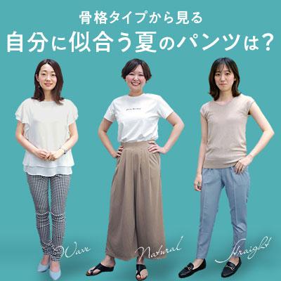 大人女子に人気のブラウス!インナーは何色を着てる?購入のポイントは?